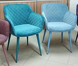 Кресло обеденное BAVARIA (Бавария) велюр бирюза Nicolas (бесплатная доставка), фото 6