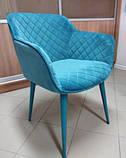 Кресло обеденное BAVARIA (Бавария) велюр бирюза Nicolas (бесплатная доставка), фото 7