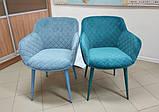 Кресло обеденное BAVARIA (Бавария) велюр бирюза Nicolas (бесплатная доставка), фото 5