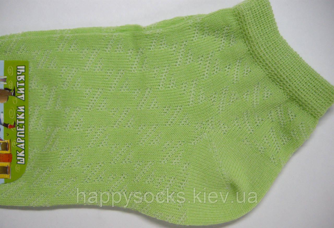 Носки в сетку летние мальчиковые