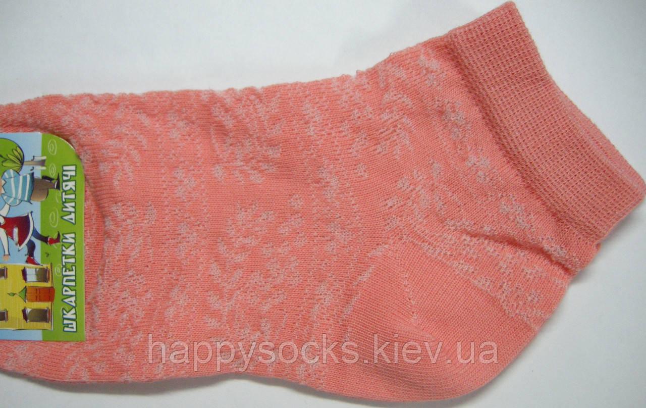 Носки с узором в сетку для девочек
