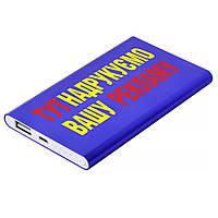 Power Bank под гравировку или печать корпоративного логотипа 4000 mAh синий цвет (E122-4000MAH-3)