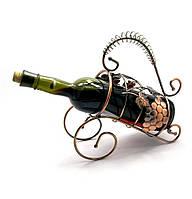 """Подставка для бутылки """"Виноградная гроздь"""" металл (25х25х10 см)(J012)"""