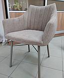 Кресло BONN кофейный Nicolas (бесплатная доставка), фото 2