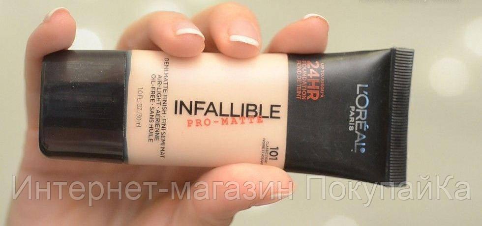 Тональный крем для лица в стиле Loreal Infallible Pro-Matte 24HR Foundation