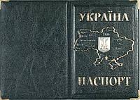 Обложка на паспорт «Украина» цвет зеленый
