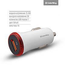 Авто зарядка для телефона ColorWay, USB, 1A, автомобильное зарядное в прикуриватель, фото 2