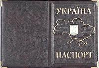 Обложка на паспорт «Украина» цвет светло-коричневый