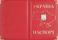 Обложка на паспорт «Украина» цвет красный