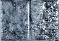 Лакированная обложка на паспорт цвет синий