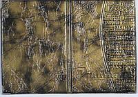 Лакированная обложка на паспорт цвет тёмно-коричневый