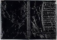 Лакированная обложка на паспорт цвет чёрный