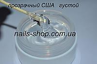 Прозрачный гель США (густой) 1 КГ