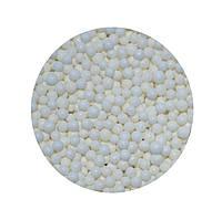"""Посыпка """"Белые шарики"""", 50 гр."""