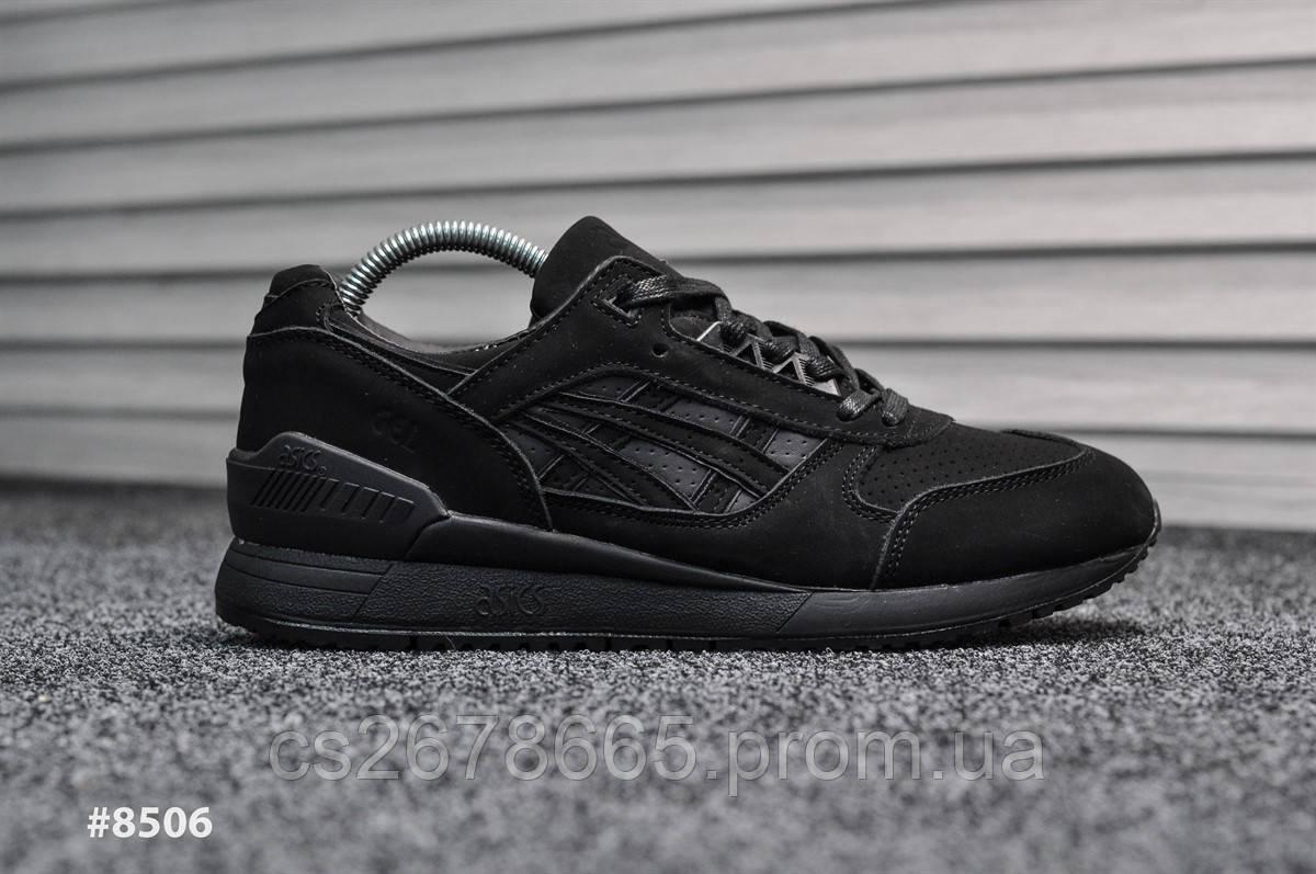 Мужские кроссовки Asics Gel Respector Triple Black 8506