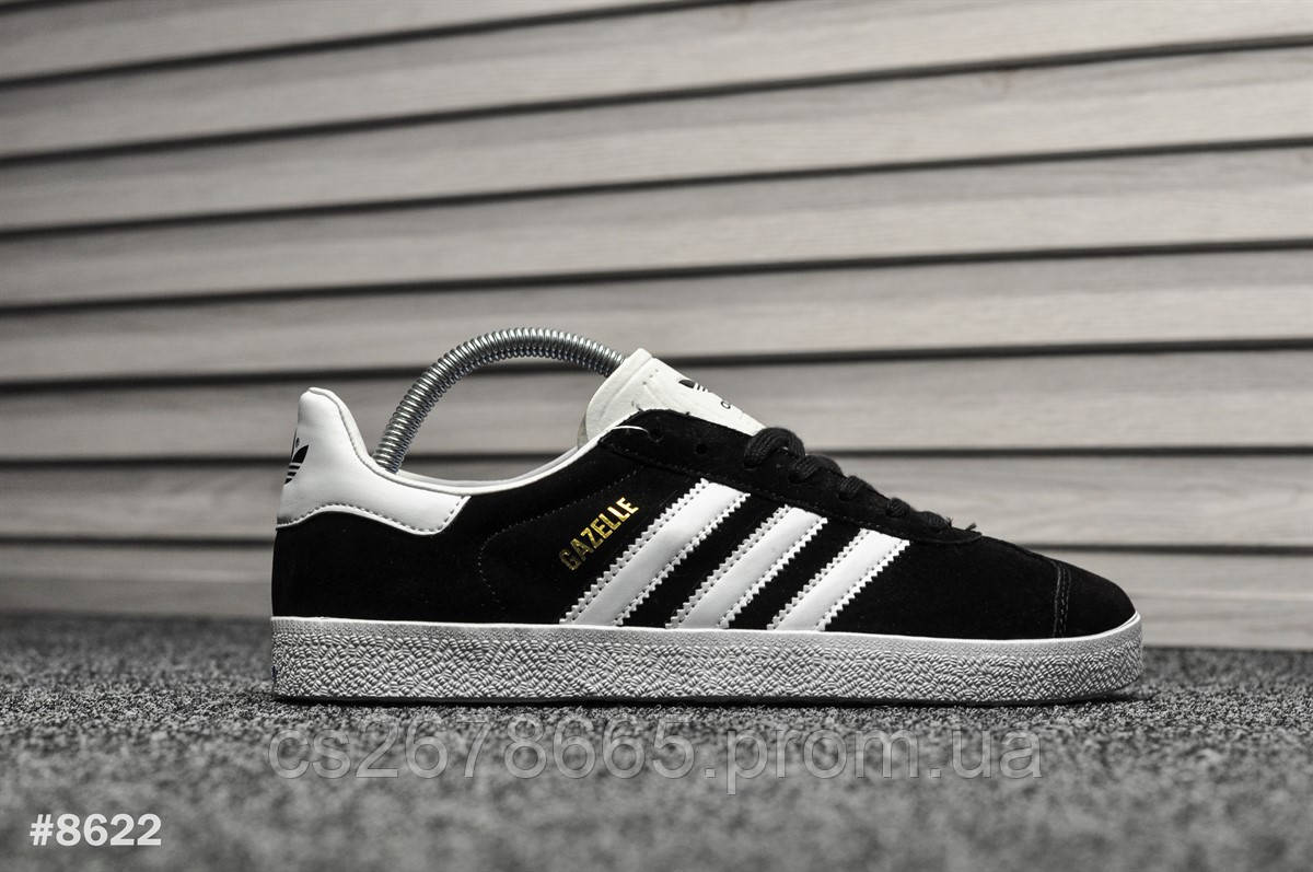Мужские кроссовки Adidas Gazelle II New Black White 8622