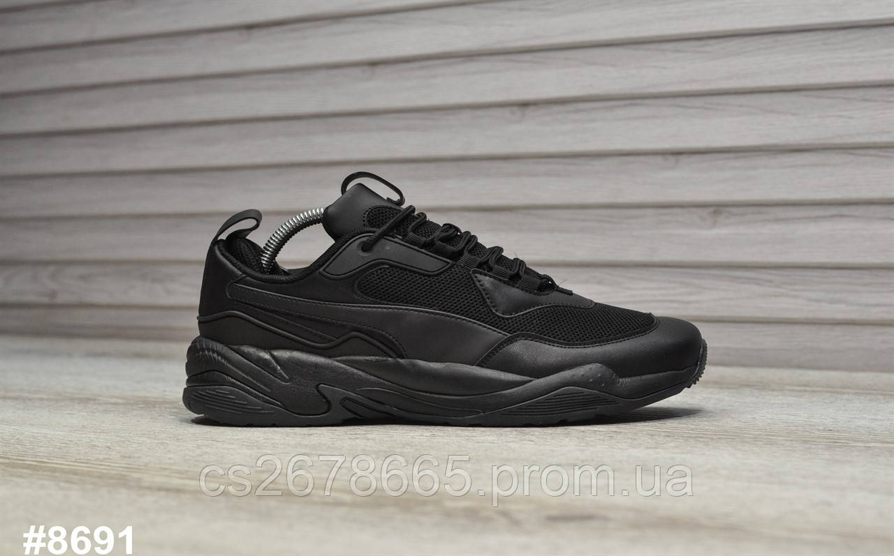 Мужские кроссовки Puma Thunder Triple Black 8691