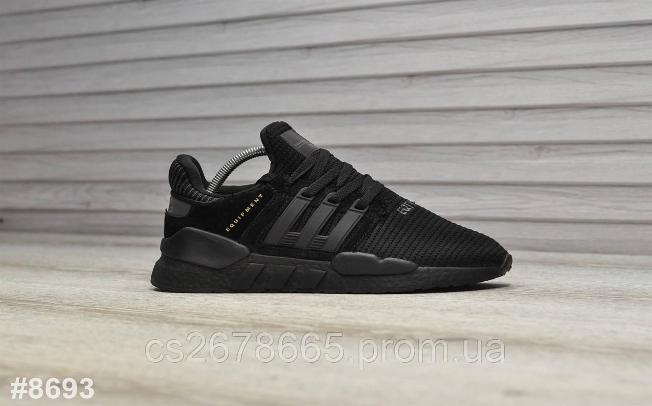 Мужские кроссовки Adidas Equipment Black 8693