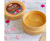 Гидрогелевые патчи для глаз с золотом и маточным молочком Koelf Gold & Royal Jelly Eye Patch 60 шт (KO0101)