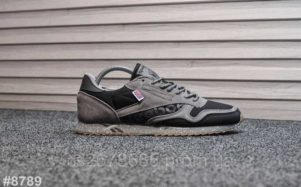 Мужские кроссовки Reebok Classic Gray 8789