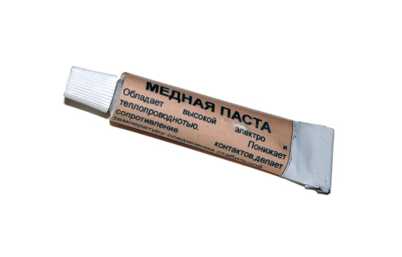 Термопаста медная, тюбик, 17 г, 1 Вт/мК, -30 гр.C / +1100 гр.C