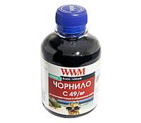 Чернила WWM Canon G1400/G2400/G3400, Black Pigment, 200 г (C49/BP), краска для принтера