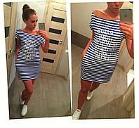 Платье Морячка 2015 paris