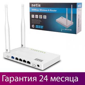 Wi-Fi роутер NETIS WF2419E, вай фай маршрутизатор нетис, нетіс