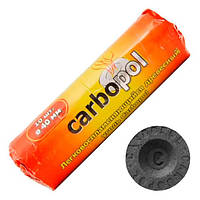 Саморазжигающийся уголь для кальяна 40 мм