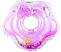 Круг для купания младенцев ФУКСИЯ  (сиреневый) «Kinderenok «