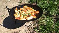 Сковорода из дисковой бороны туристическая (большая)