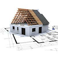 Проектирование и строительство жилых зданий, зданий общественного назначения, коттеджей и частных домов