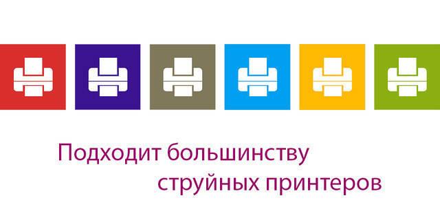 Чернила ColorWay Epson T50/59, P50, TX650/700/800, PX660/700, R270/390, Light Cyan, 200 мл (CW-EW650LC02), краска для принтера, фото 2