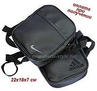 Мужская новая спортивная кожаная сумка через плечо Adidas Nike