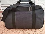 Спортивная дорожная сумка мессенджер только оптом, фото 4