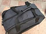 Спортивная дорожная сумка мессенджер только оптом, фото 3