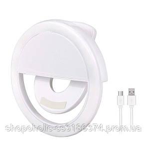 Аккумуляторная вспышка-подсветка для телефона селфи-кольцо XJ-01 Selfie Ring Light White