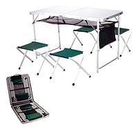 Туристический Набор Elite(раскладной стол и 4 стула)