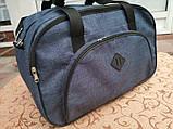Спортивна дорожня сумка месенджер тільки оптом, фото 2