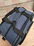 Спортивна дорожня сумка месенджер тільки оптом, фото 4