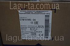 CTВ101H5-04 Атлант R600a, фото 3