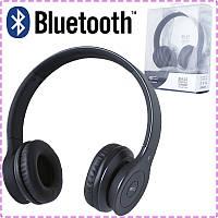 Беспроводные наушники Gemix BH-07 Black matt, Bluetooth блютуз гарнитура с микрофоном