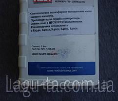 Масло NXT POE-32 синтетика 1 литр. Нидерланды., фото 2