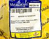 Сайлентблок задней балки на Renault Trafic II 2001->2014 — MetGum - 24-18, фото 3