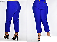 Летние брюки укороченные электрик, с 52-60 размер, фото 1