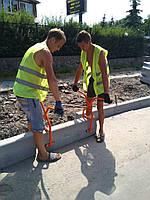 .Ручной захват клещи для установки дорожных бордюр и Инструмент для тротуарной плитки