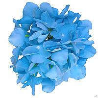 Головка гортензии голубая, 16 см