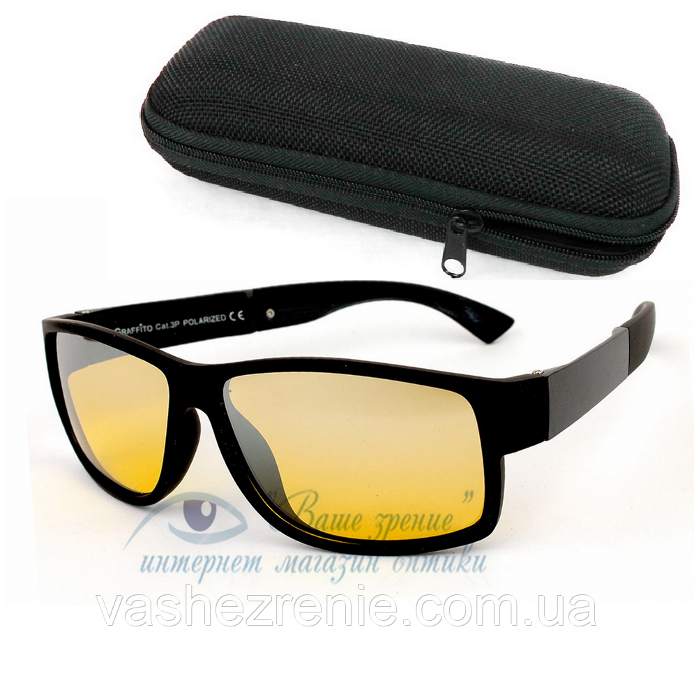 Очки для водителей Graffito Polarized 6810