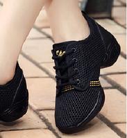 Обувь для танцев и фитнеса с гибкой подошвой