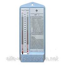 Гигрометр психрометрический ВИТ-2 (+15°С...+40°С)